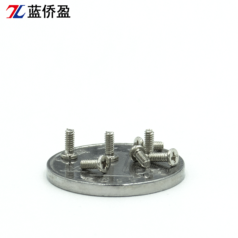 CM cross flat tail machine screw