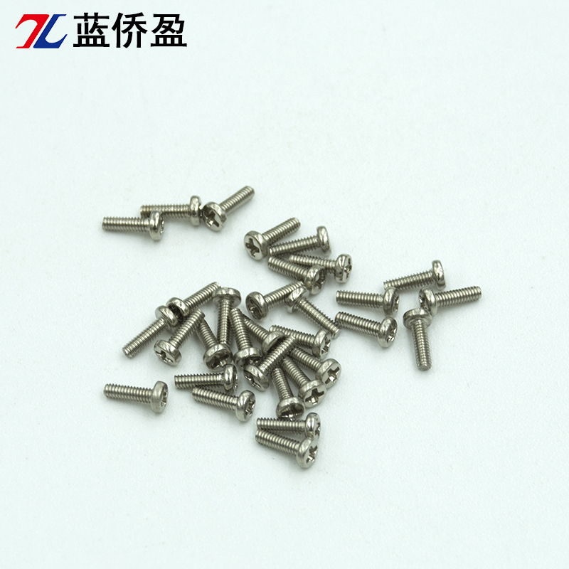 Phillips round head tapping small screws
