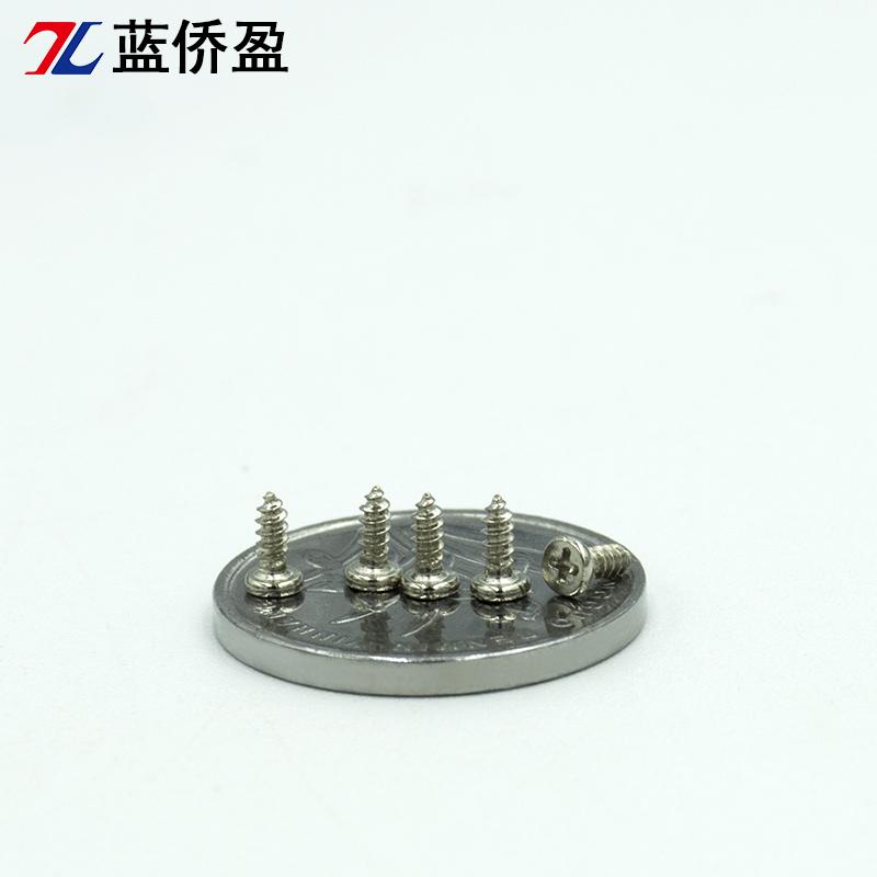 Phillips round head machine screw