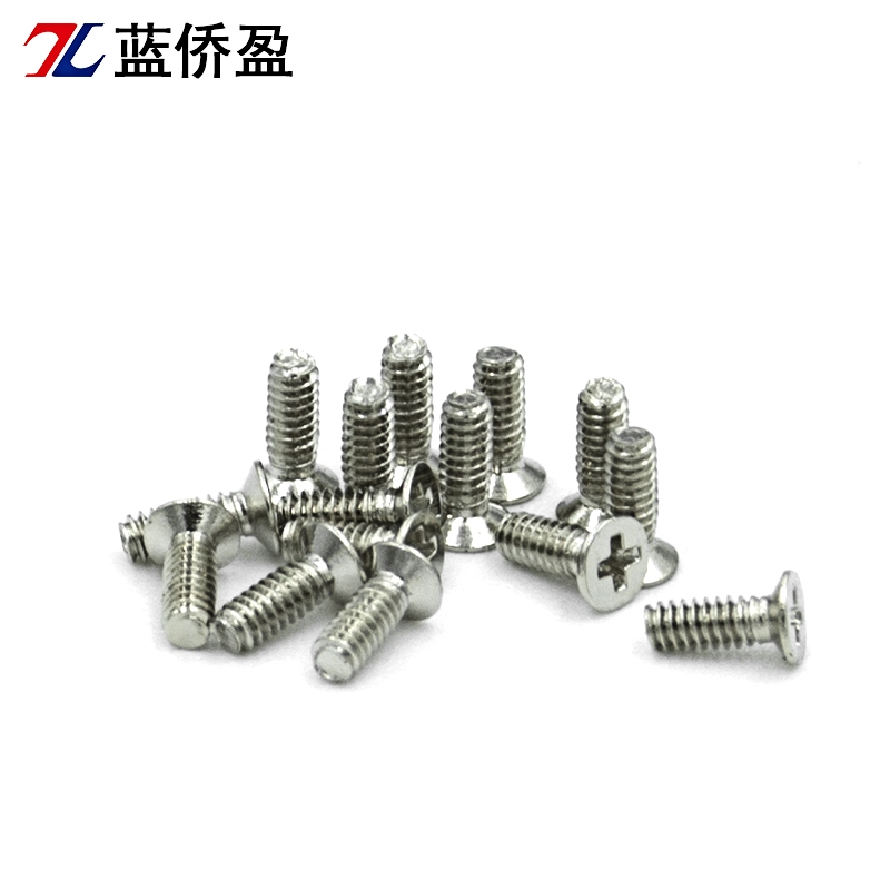 Nickel-plated cross thin head flat tail self tapping screws