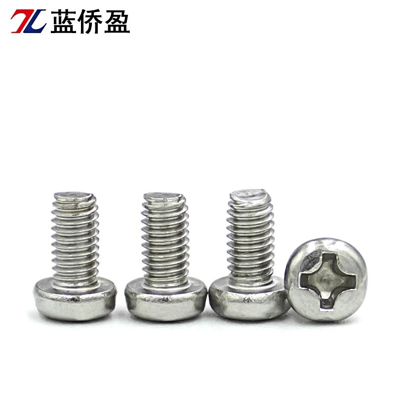 PM shízì yuán tóu píngwěi jī yá luósī 12/5000 PM cross round head flat tail machine screw